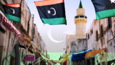 ليبيا - تعبيرية