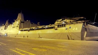 السفينة الحربية الأمريكية يو أس أس ايرلينغتون