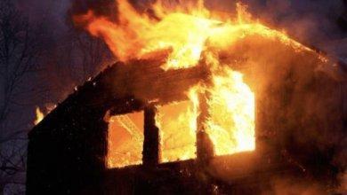 حريق - صور تعبيرية