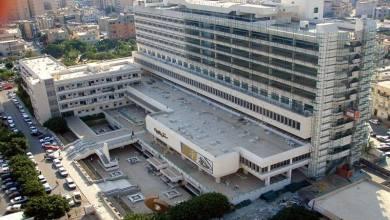 مستشفى العيون - طرابلس