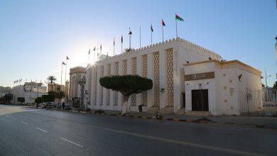 معرض طرابلس الدولي - ارشيفية