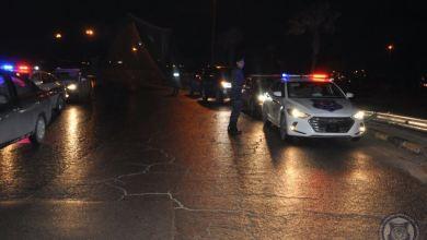 داخلية الوفاق: لا وجود لعبوات ناسفة داخل مقر البريد في طرابلس
