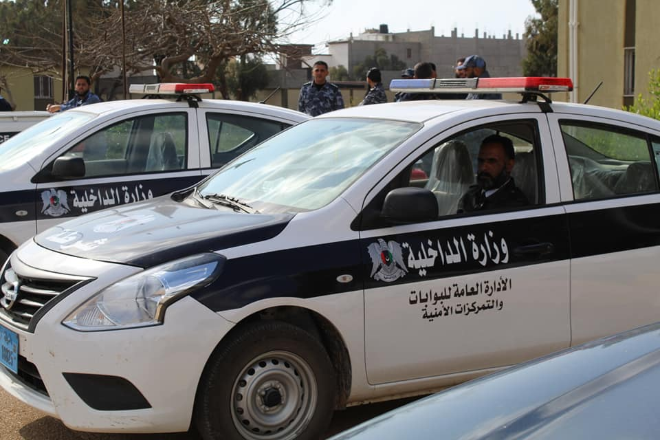 مديرية أمن بنغازي