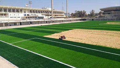 ملعب أحمد البوسيفي