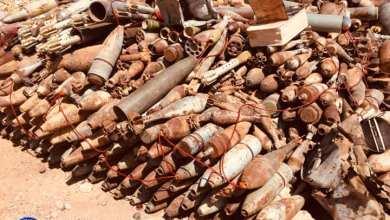 إتلاف 45 طن من مخلفات الحرب في غريان