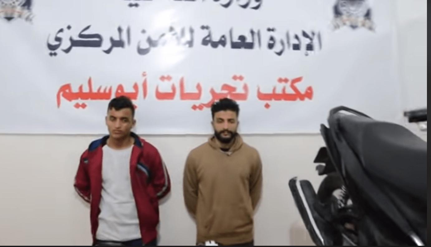الأمن المركزي أبو سليم