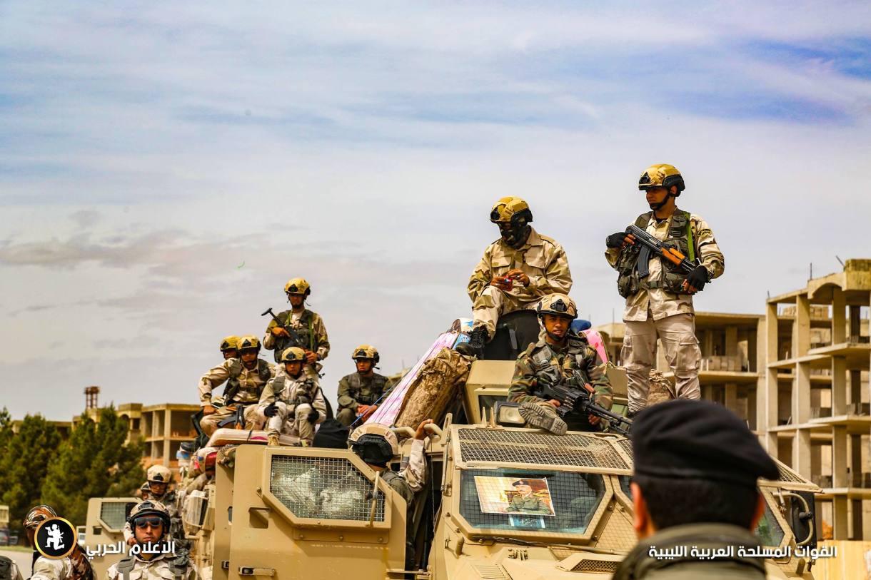 الجيش الوطني - ارشيفية