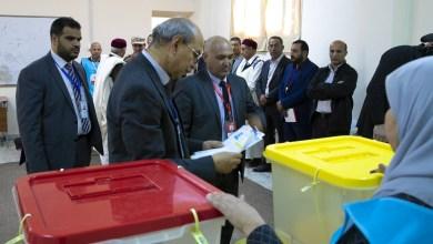 اللجنة المركزية تُعلن نتائج الانتخابات البلدية