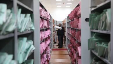 مقرات المباحث الجنائية - طرابلس