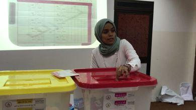 الانتخابات البلدية - ارشيفية