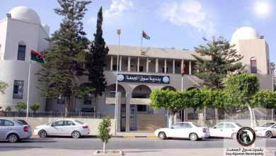 بلدية سوق الجمعة