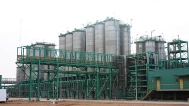 شركة راس لانوف لتصنيع النفط والغاز