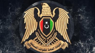 القيادة العامة تصدر تعليمات بمنع نشر أي معلومة عن مواقع الجيش