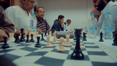 شركة راس لانوف تُنظم بطولة شطرنج رمضانية