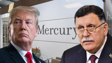 فائز السراج - شركة Mercury Public Affairs - دونالد ترامب