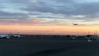 مطار معيتيقة الدولي - طرابلس