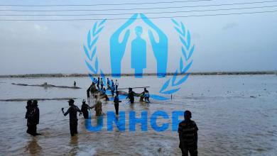 مفوضية الأمم المتحدة لشؤون اللاجئين - غات
