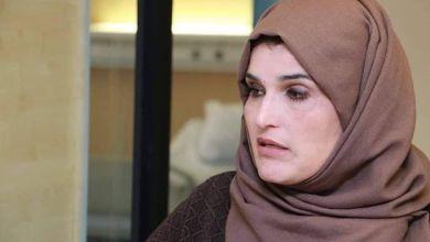 الدكتورة فتحية العريبي
