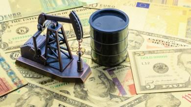 النفط - تعبيرية