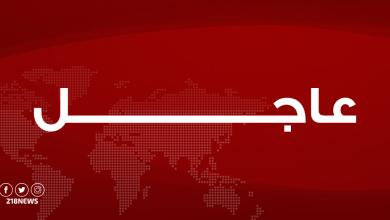 انفجار يهزّ منطقة المنيهلة وسط العاصمة التونسية