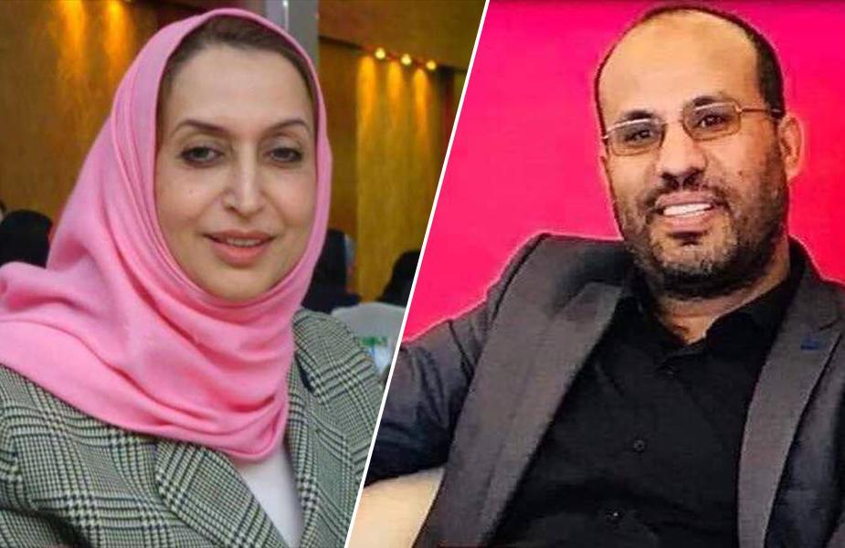 محمد عمر المشاي - سهام سرقيوة