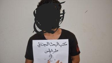 جنائي طرابلس يقبض على عصابة سطو سرقت 300 ألف دينار منزل مواطن ومقتنيات ثمينة