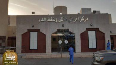 أوقاف الوفاق تتابع الإجراءات الطبية للحجاج الليبيين بمكة المكرمة