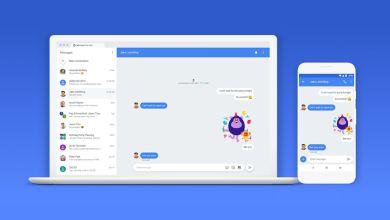 تطبيق Google messages
