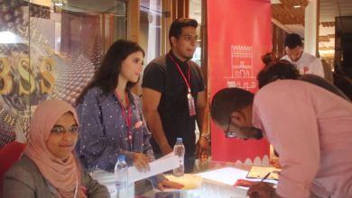 منظمة تنمية 360 تقيم معرضها التشكيلي الأول بفندق تبستي في بنغازي