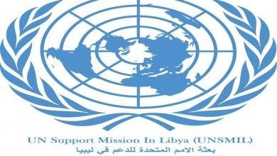 بيان للبعثة الأممية يدين أعمال العنف في مرزق