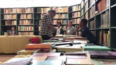 معرض الكتاب المستعمل في غدامس - الدورة الخامسة