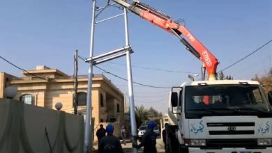 """دائرة توزيع الكهرباء بحي الأندلس طرابلس - """"أرشيفية"""""""