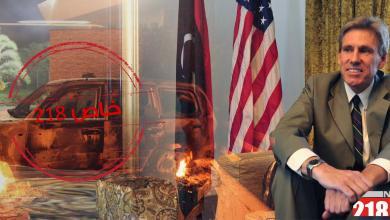 السفير الأميركي