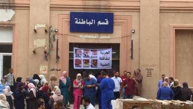 نشطاء يعلنون عن وقفة تضامنية مع القافلة الطبية المختطفة اليوم في طرابلس-الصورة: لموظفي مستشفى طرابلس المركزي في وقفتهم الاحتجاجية يوم أمس