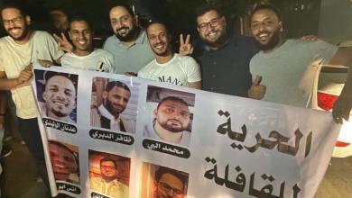 نقابة أطباء ليبيا تُثمّن الجهود التي ساهمت في الإفراج عن القافلة الطبية