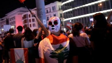 """احتجاجات لبنان - """"أرشيفية"""""""