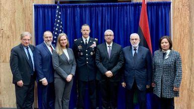 الحوار الأمني المشترك بين الولايات المتحدة ووفد من حكومة الوفاق