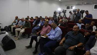 بلدية أبوسليم تنظم ورشة عمل لبحث مشكلة المكب المرحلي بالبلدية