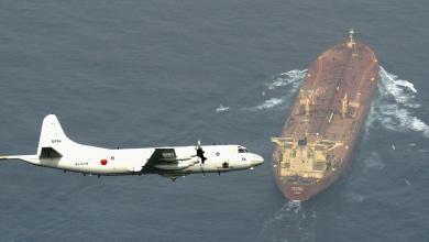سفينة حربية وطائرتي استطلاع سترسلهما اليابان للشرق الأوسط لحماية سفنها
