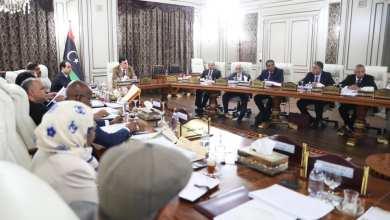 الاجتماع العاشر لسنة 2019 للمجلس الوزاري لحكومة الوفاق