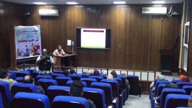 ورشة عمل في بنغازي لمناهضة العنف ضد المرأة