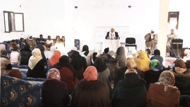 الاتحاد النسائي ينظم محاضرة توعوية بمنطقة معفن