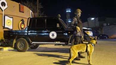 وحدة التدخل السريع بفرع الإدارة العامة للدعم المركزي طرابلس