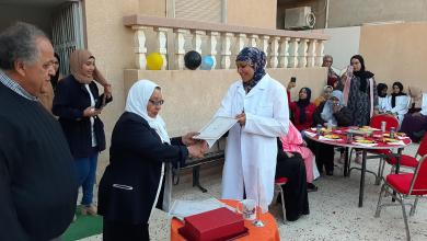 احتفالية مركز ليبيا للتدريب والتطوير بمدينة هون بمناسبة اختتام دورة العناية الطبية