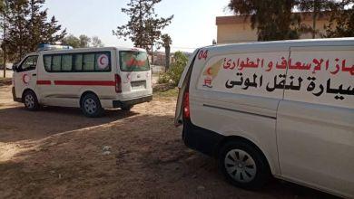 """""""هلال أحمر طرابلس"""" يستلم جثمانين من مستشفى ترهونة"""