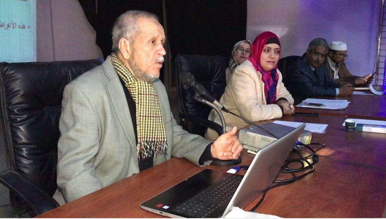 محاضرة وورشة عمل في العجيلات حول مرض حساسية الجولتين والمعروفة ليبياً بحساسية النعمة