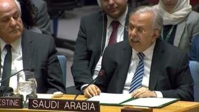 مندوب المملكة الدائم لدى الأمم المتحدة السفير عبدالله بن يحيى المعلمي- إرشيفية