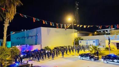 القوات الأمنية التابعة للإدارة العامة للدعم المركزي - طرابلس