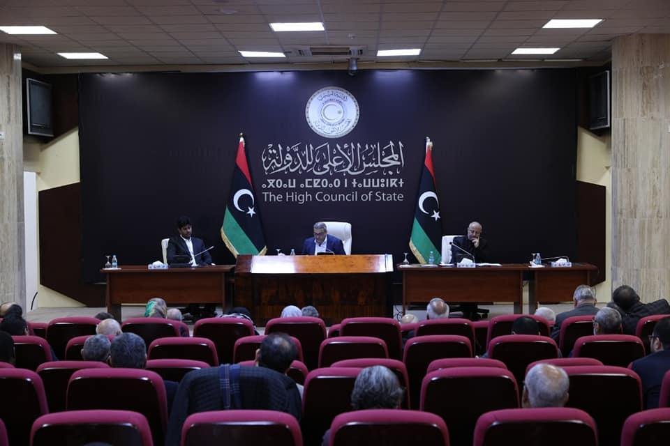 المجلس الأعلى للدولة