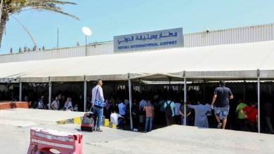 مطار معيتقة بطرابلس حيث اكتشاف الحالة المشتبه إصابتها بكورونا